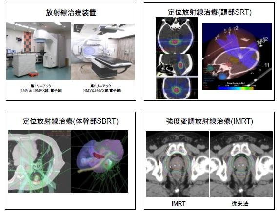放射線治療30番.jpg