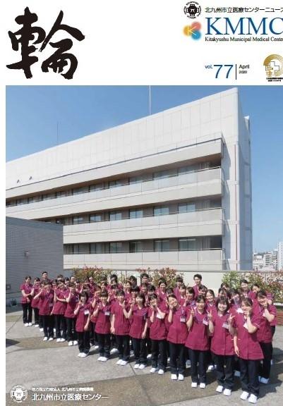 wa_77.jpg