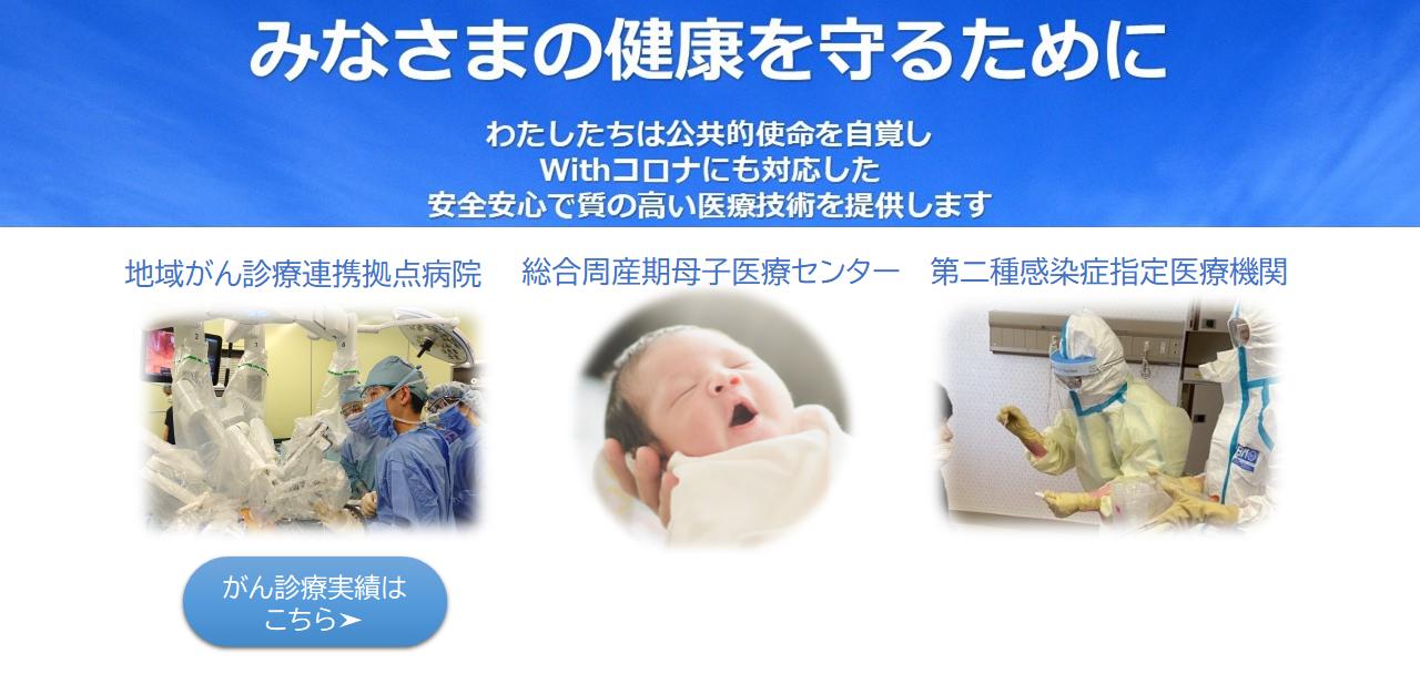 早期発見・早期治療があなたの健康を守ります。治療開始が遅れることの内容必要時には病院におかかりください