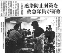 毎日新聞8月22日朝刊.jpg